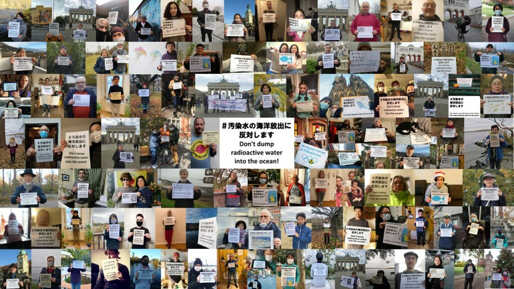 Foto-Collage zur Foto-Posting-Aktion #NoNukeDump von Sayonara Nukes Berlin mit Gesichtern von über 100 Menschen und jeweils ihren Forderungen auf einem Schild.